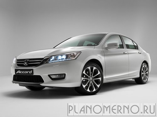 2013 Honda Accord Rus